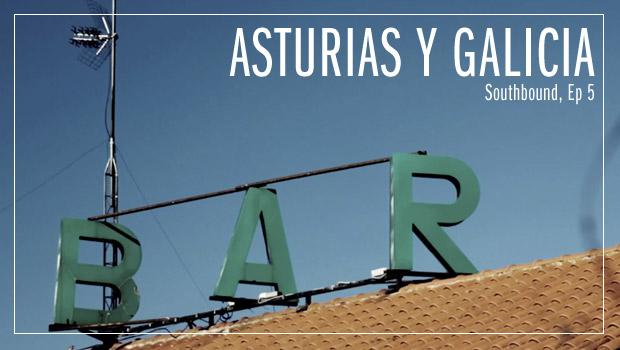 asturias_galicia_surf